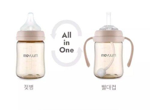 Bình sữa và bình nước Moyuum