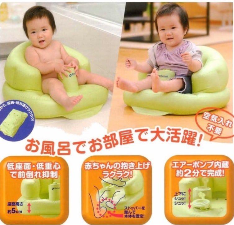 Ghế tập ngồi tạo ra sự an toàn và thoải mái nhất cho bé