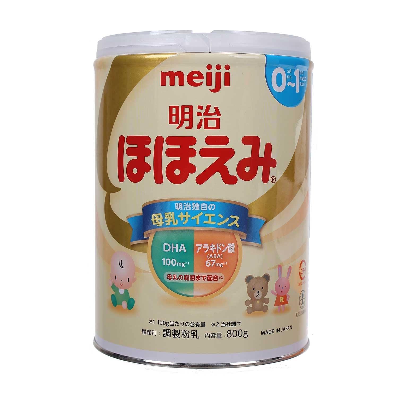 Sữa Meiji là một trong những sữa cho trẻ sơ sinh mới đẻ rất phổ biến hiện nay