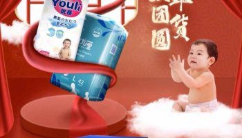 review bỉm youli