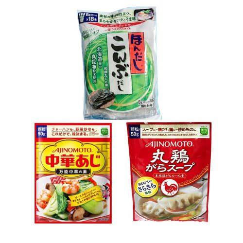 Hạt nêm cho bé của Nhật