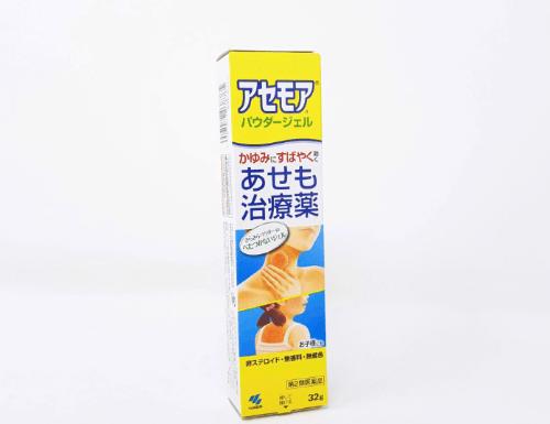 Kem thoa trị rôm sảy của Nhật