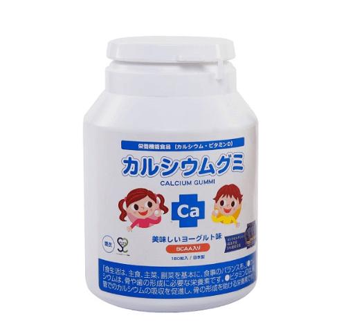 Kẹo canxi cho bé 1 tuổi của Nhật