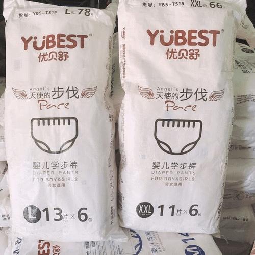 Bỉm nội địa Trung Yubest có giá thành cực kì cạnh tranh