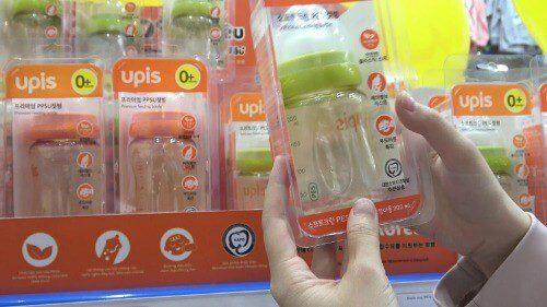 Bình sữa Hàn Quốc UPIS có mấy loại?