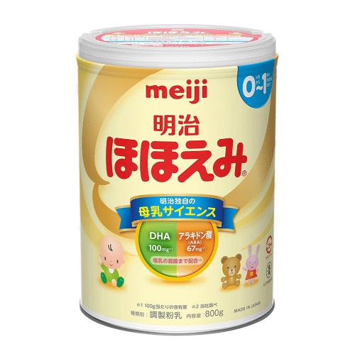 Sữa Meiji giúp trẻ dưới 1 tuổi nhanh chóng đạt được cân nặng lý tưởng theo lứa tuổi