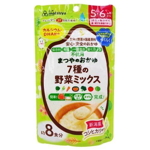Cháo Matsuya rau củ có hương vị thanh mát rất dễ ăn, không gây ngán