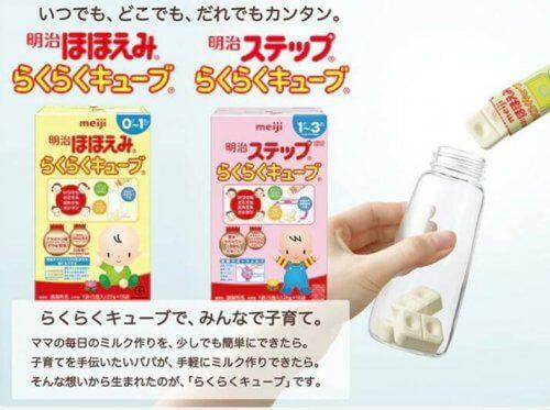 Hướng dẫn cách pha sữa Meiji dạng thanh