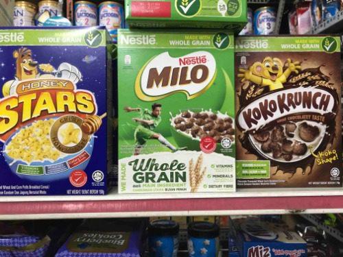Bánh ngũ cốc ăn sáng Milo
