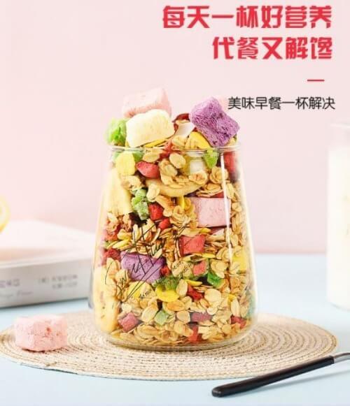 Ngũ cốc giảm cân từ Trung Quốc thường có dạng hỗn hợp