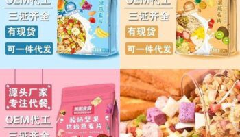 ngũ cốc meizhou