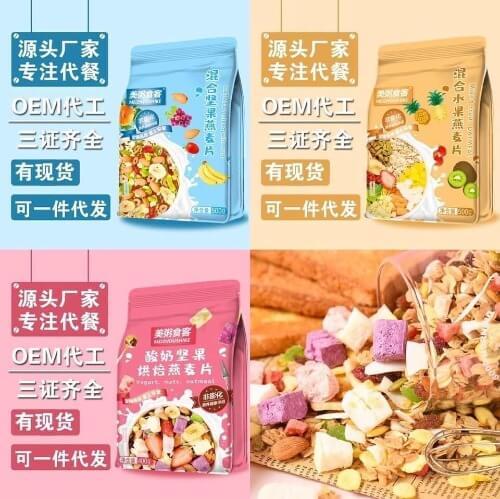 Ngũ cốc Meizhou nội địa Trung