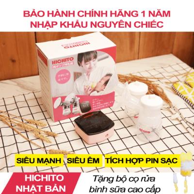 máy hút sữa hichiko