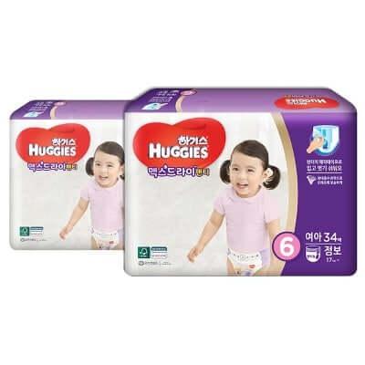 Huggies nhập khẩu màu tím