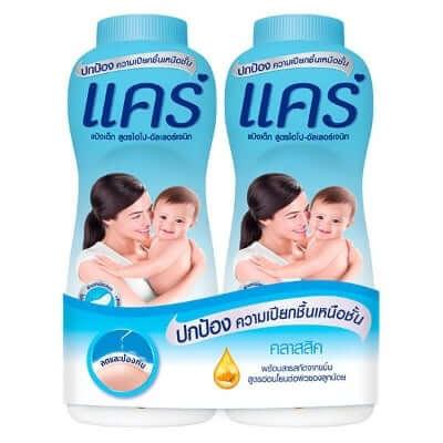 Phấn em bé Care Thái Lan