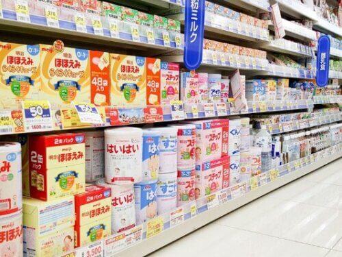 Sản phẩm có bán ở hầu hết các cửa hàng và website thương mại điện tử