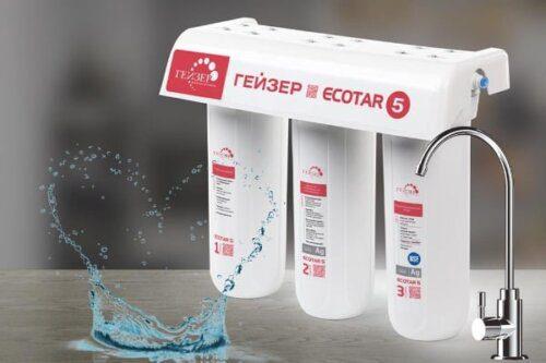 Geyser Ecotar 5