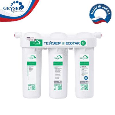 Geyser Ecotar 2