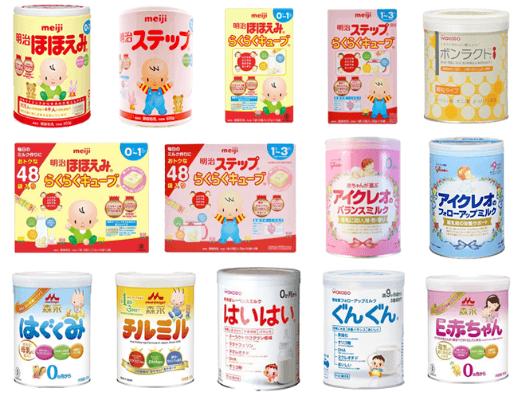 Dòng sữa được sản xuất bởi các thương hiệu Nhật Bản